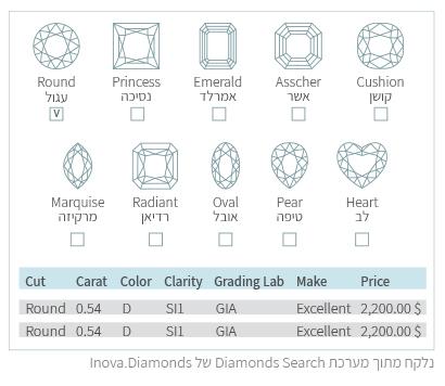 חיפוש יהלומים מובייל
